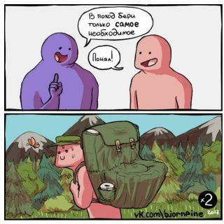 Смешной и веселый комикс про поход