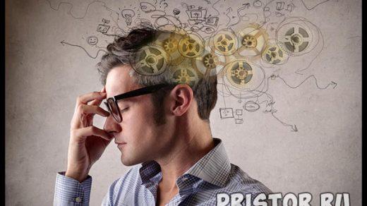 Как улучшить память в домашних условиях - быстро и эффективно