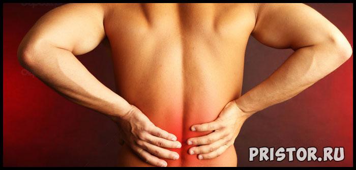 Болит поясница - причины и лечение у женщин и мужчин 1