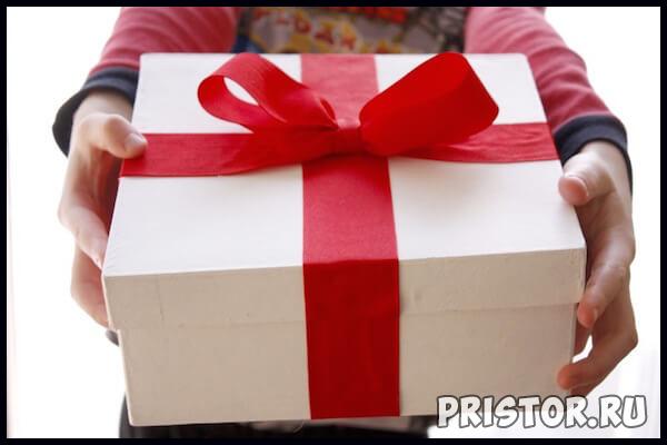Что можно подарить девушке на день рождения - подарок для девушки 1