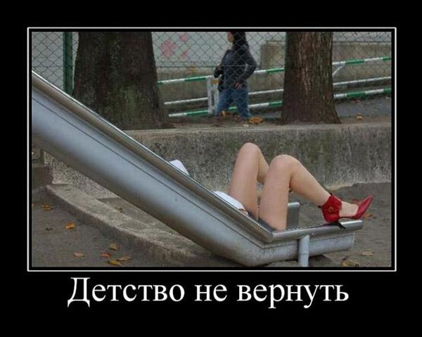 Очень смешные фото до слез - прикольные, ржачные 8