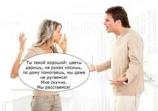 Смешные картинки с надписями про мужчин - смотреть бесплатно 10