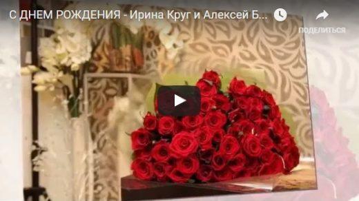 Видео поздравления С Днем Рождения женщине - красивые, скачать