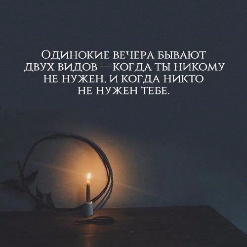 Грустные цитаты про любовь, красивые цитаты про любовь со смыслом 10
