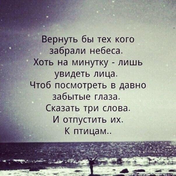 Грустные цитаты про любовь, красивые цитаты про любовь со смыслом 12