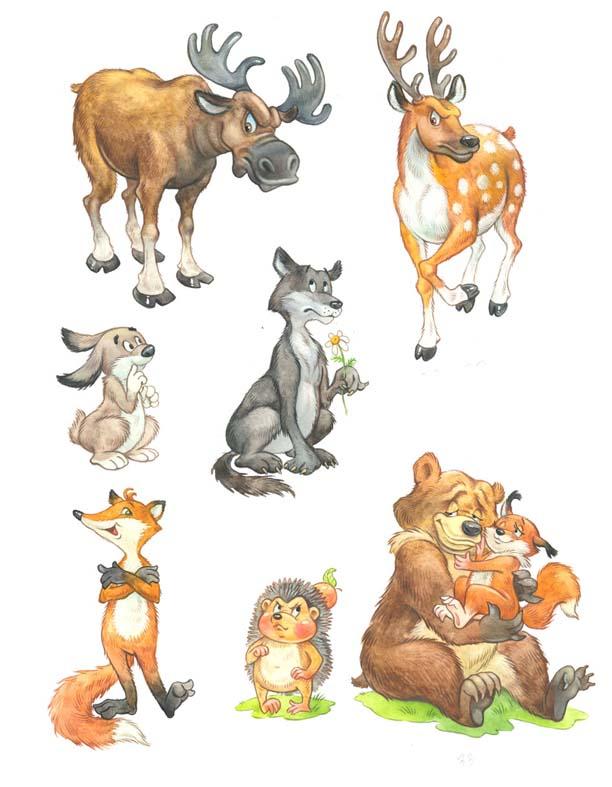 Дикие животные - картинки для детей, прикольные, красивые 3