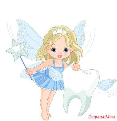 Зубная фея картинки - для детей, прикольные, красивые, крутые 6