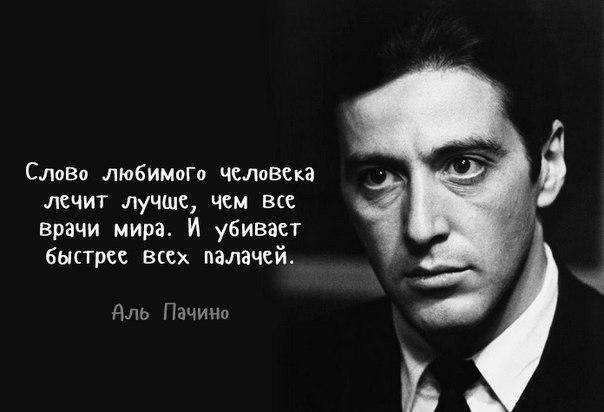 Красивые и мудрые цитаты великих людей со смыслом - читать 1