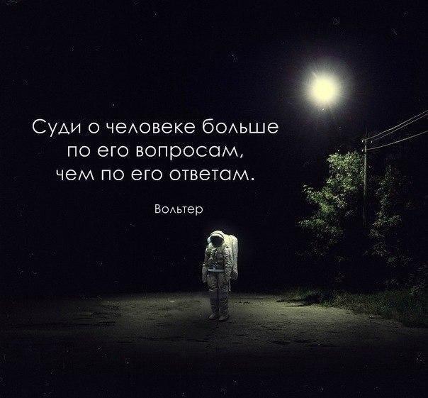 Красивые и мудрые цитаты великих людей со смыслом - читать 5
