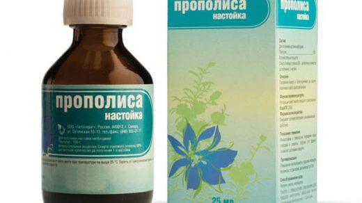 Настойка прополиса - лечебные свойства и противопоказания, применение 2
