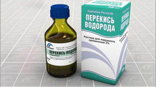 Перекись водорода - лечебные свойства и противопоказания, применение 2