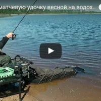 Рыбалка на удочку - видео смотреть бесплатно, интересные, прикольные