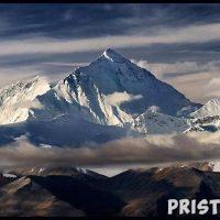 Самые красивые горы мира - фото, названия, описание 1