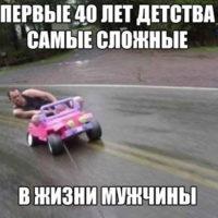 Автомобильные приколы - смешные, веселые, прикольные 19