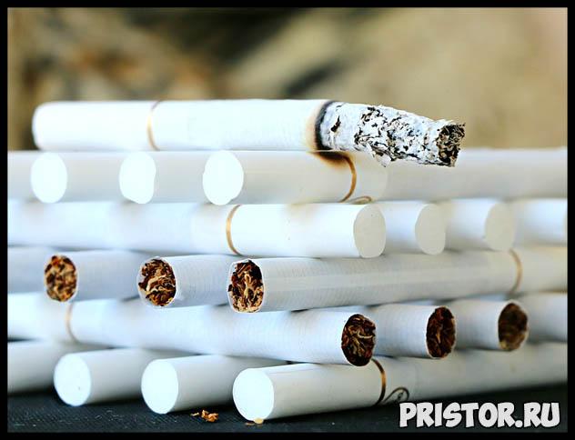 Как бросить курить самостоятельно в домашних условиях 1