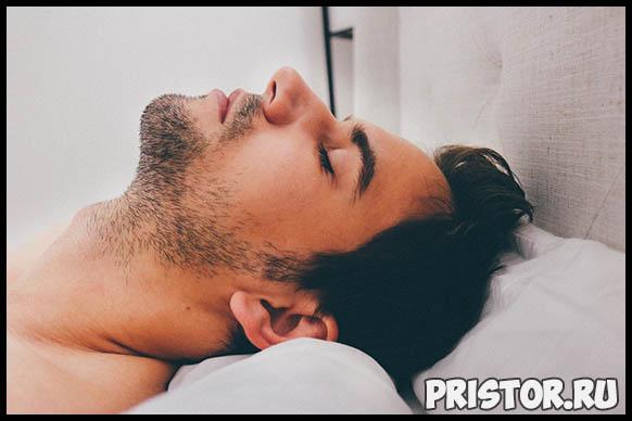 Как выспаться за 4 часа - простая и эффективная техника сна 3