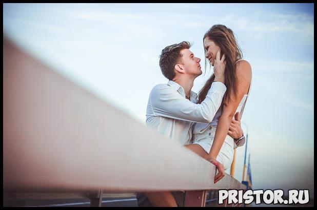 Как наладить отношения с женой - основные правила и советы 1