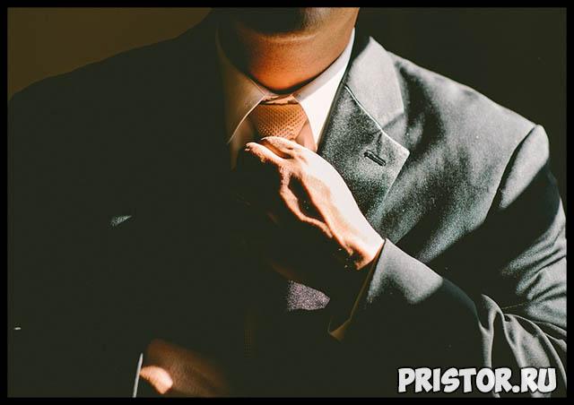 Как стать успешным человеком - Эффективные советы и методы 3
