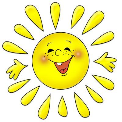 Картинка солнышко для детей - красивые, прикольные, интересные 10