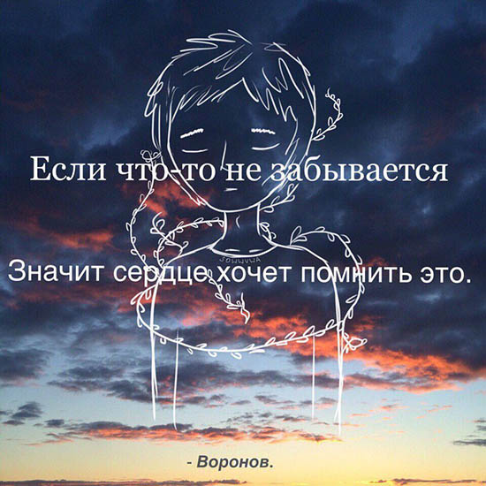 Картинки - люблю тебя очень и скучаю любимый, смотреть, скачать 2