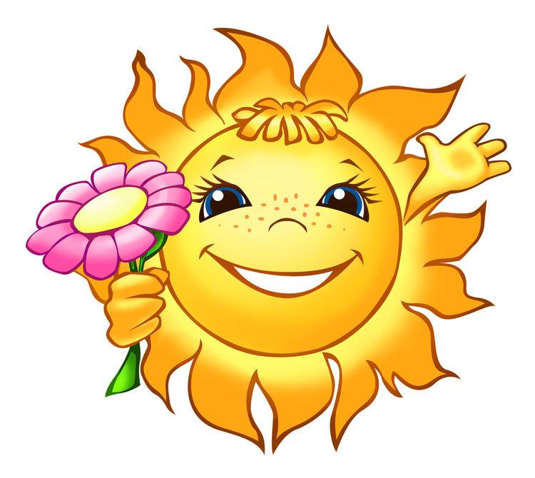 Картинки солнышка с улыбкой и лучиками - для детей, смотреть 5