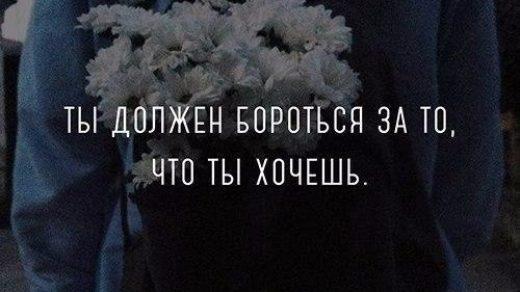 Картинки с цитатами про любовь - красивые, интересные, грустные 1