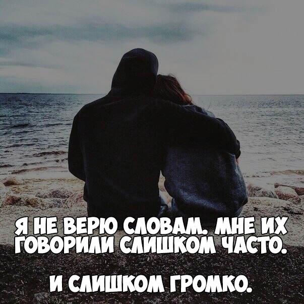 Картинки с цитатами про любовь - красивые, интересные, грустные 6
