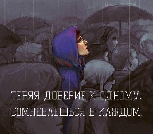 Картинки с цитатами про любовь - красивые, интересные, грустные 8