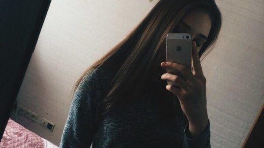 Красивые картинки на аву для девушек брюнеток - смотреть бесплатно 9