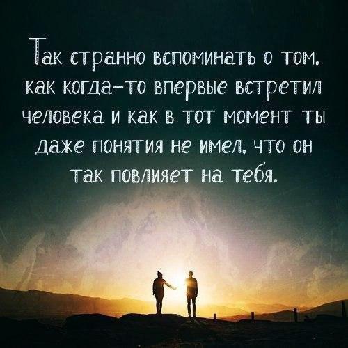 Красивые цитаты про любовь со смыслом - короткие, новые, 2017 9