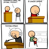 Подборка смешных комиксов до слез - смотреть бесплатно 2