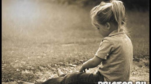 Почему у ребенка нет друзей - что делать и как ему помочь 1