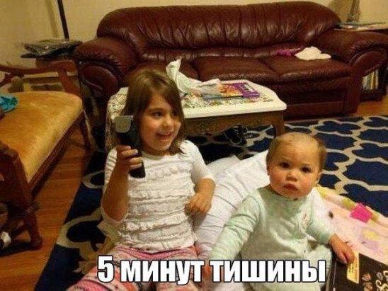 Прикольные, смешные и забавные фото детей - смотреть бесплатно 11