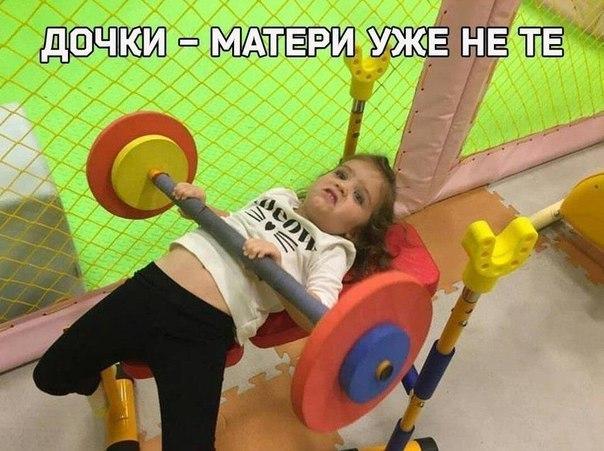 Прикольные, смешные и забавные фото детей - смотреть бесплатно 9