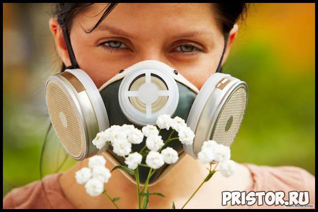 Различные виды аллергических реакций - типы, причины, симптомы 2