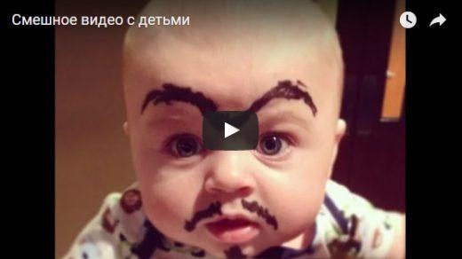 Смешное и веселое видео для поднятия настроения - подборка