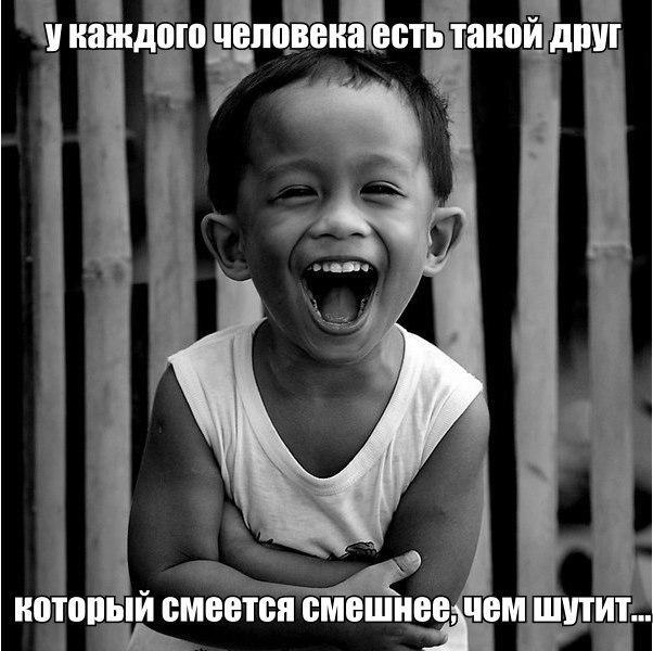Смешные картинки людей с надписями до слез - смотреть бесплатно 3
