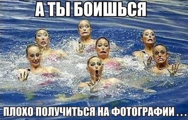 Фото приколы про девушек - смотреть бесплатно, смешные, ржачные 1