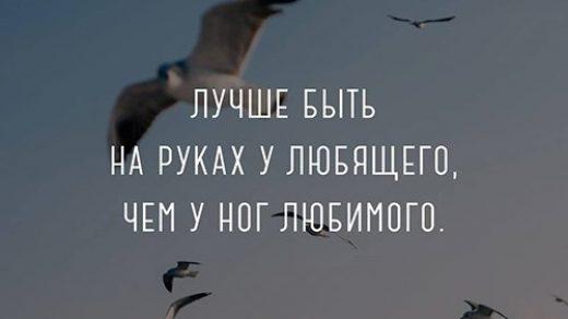 Красивые цитаты про любовь к парню - читать бесплатно 1