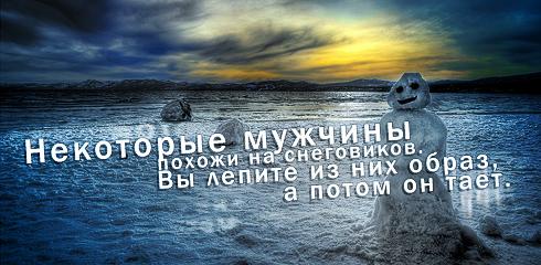 Красивые картинки с цитатами о жизни - читать бесплатно 2