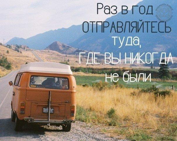 Красивые картинки с цитатами о жизни - читать бесплатно 4