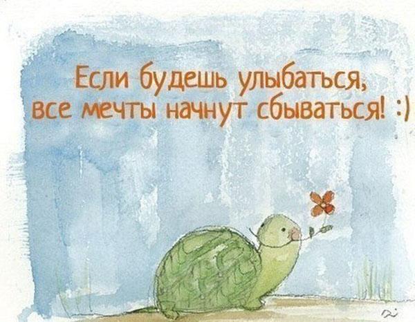 Интересные и красивые картинки с цитатами - смотреть бесплатно 9