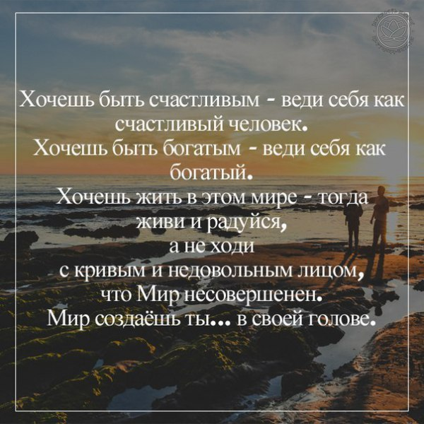 Красивые картинки с цитатами о жизни - читать бесплатно 11