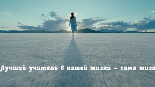 Красивые картинки с грустными надписями о жизни - смотреть бесплатно 10