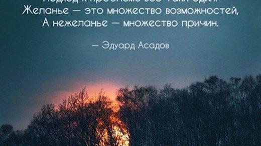 Интересные и красивые картинки с цитатами - смотреть бесплатно 8