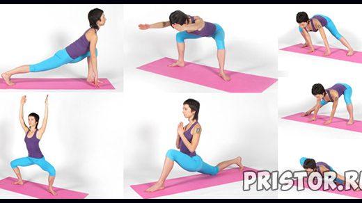 Как быстро научиться садиться на шпагат - упражнения для растяжки