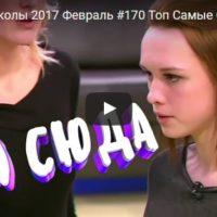 Видео приколы ржачные до слез - смотреть бесплатно, онлайн