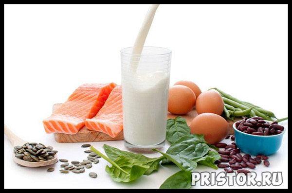 Зачем организму витамин Д Признаки и профилактика рахита у детей 2