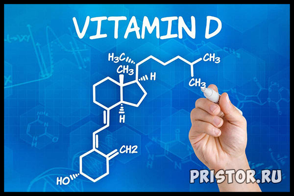 Зачем организму витамин Д Признаки и профилактика рахита у детей 3