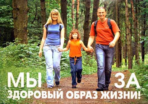 Здоровый образ жизни - картинки для детей, красивые, прикольные 1